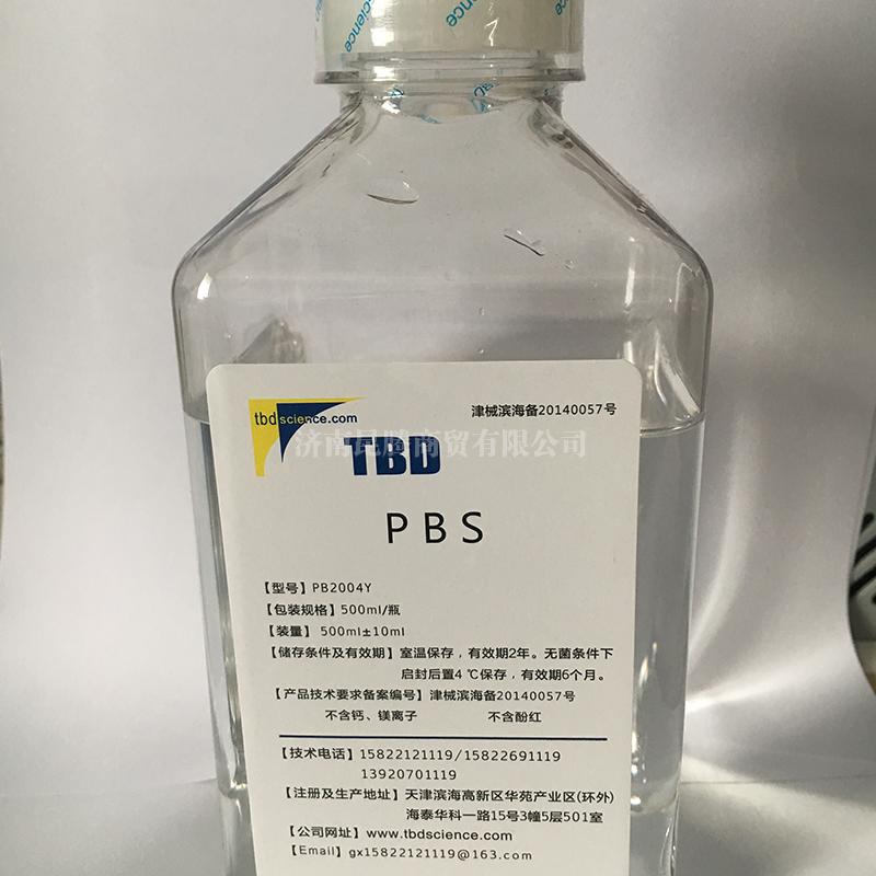 TBD 细胞洗涤液PBS