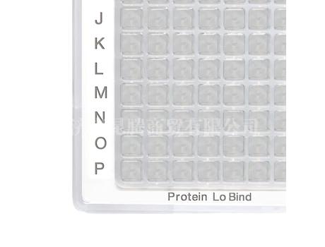 Eppendorf LoBind 低蛋白系列