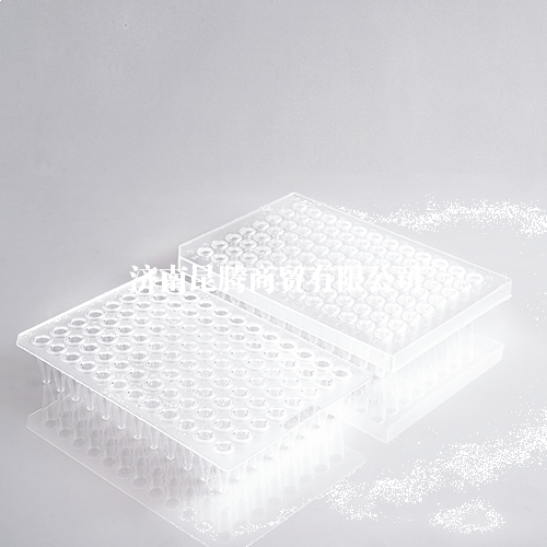 Lavibe® PCR 96 孔板